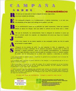 UCE-Rebajas-2017