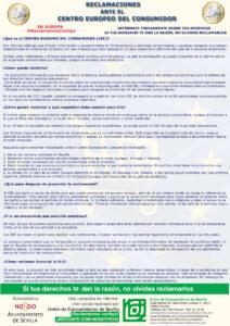 UCS – Campaña social sobre el Centro Europeo del Consumidor